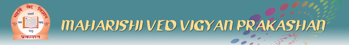 Buy Vedic Books | Audio | Video CDs Online at low Price in India