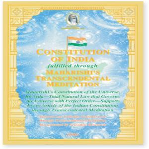 Constitution of India fulfilled through <br/>Maharishi's Transcendental Meditation