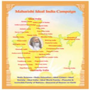 Maharishi Ideal India Campaign