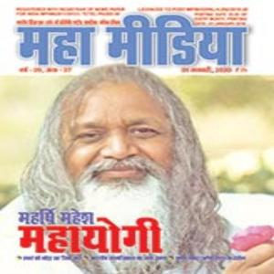 Mahamedia Magazine - January  2020